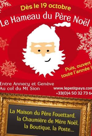 Idée vacances : Le Hameau du Père Noël (10 ans, cela se fête !)